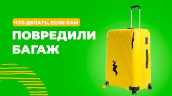 baggage-min